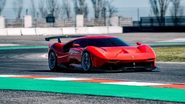 Купе Ferrari P80C обои бесплатно