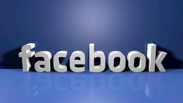 Бренд Фэйсбук