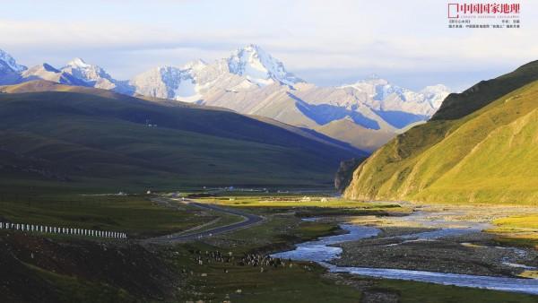 Горы, река, небо, ландшафт, обои hd, бесплатно