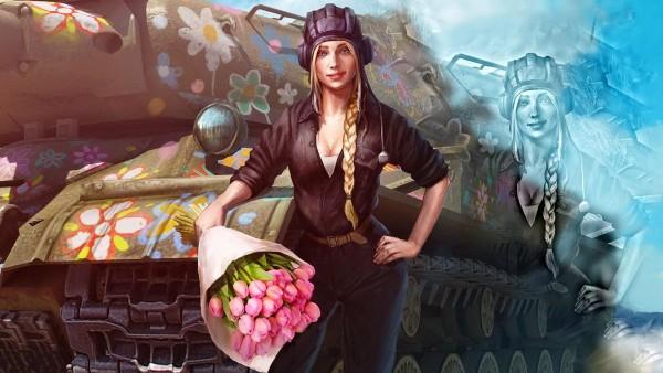 танкистка девушка с цветами