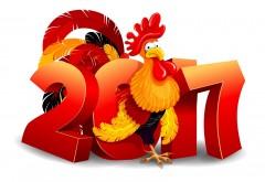 Новый год, год петуха, цифра 2017 широкоформатные обои hd �…