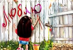 Маленькая девочка пишет на заборе слово Люблю