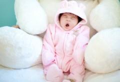 Настроения, дети, ребенок, младенец, зевает, форма, розо…