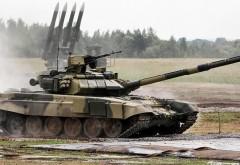 Русский танк T-90