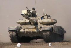 Мощное оружие танк Т-90