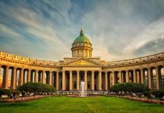Санкт-Петербург, Россия, архитектура, луг, Площадь Фонт…
