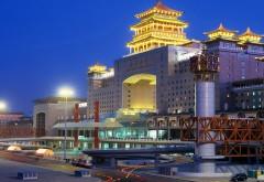 Широкоформатная картинка современного Китая