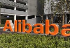 Широкоформатные обои HD Alibaba Group бренд