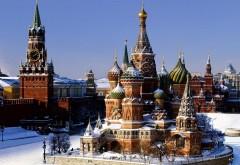 Скачать Красная площадь Москва Россия обои высокого к�…