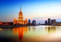 Москва Россия вечером