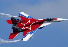 МиГ-29М/ОВТ, микоян, истребитель