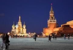 Картинки, бесплатно, Москва, кремль, красная площадь, Р�…